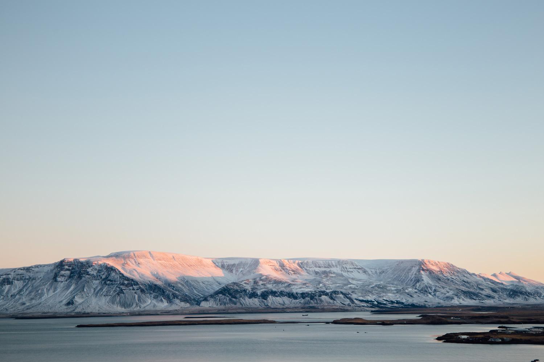 que voir à Reykjavik
